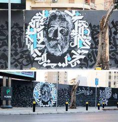 Graffiti Art Beirut - Bliss Street - commemorating a homeless man who died last winter. (Yazan's Graffiti Art)
