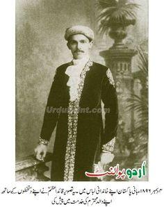 Quaid-e-Azam Muhammad Ali Jinnah Album