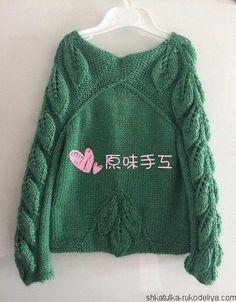 Knitting Stiches, Sweater Knitting Patterns, Lace Knitting, Knitting Designs, Knit Crochet, Hand Knitted Sweaters, Sweater Fashion, Crochet Clothes, Knitwear