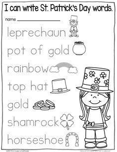 """St. Patrick's Day kindergarten writing activity. """"I can write St. Patrick's Day words."""""""