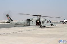 Royal Bahraini Air Force Sikorsky UH-60M.