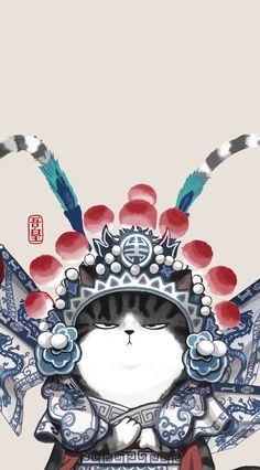 Follow me #satan👑女王 Cute Cat Drawing, Cute Drawings, Cute Illustration, Character Illustration, Kawaii Faces, Tiger Art, Chinese Art, Cute Stickers, Cat Art