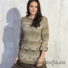 Удлиненный пуловер с рукавами с отворотами