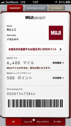 Top Free iPhone App #100: MUJI passport - Ryohin Keikaku Co.,Ltd. by Ryohin Keikaku Co.,Ltd. - 04/27/2014