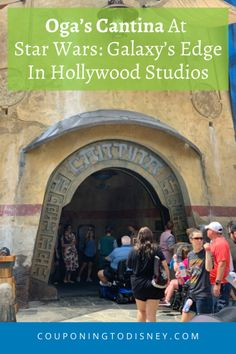 Oga's Cantina At Star Wars: Galaxy's Edge In Hollywood Studios Disney World Parks, Disney World Planning, Walt Disney World Vacations, Disney World Hollywood Studios, In Hollywood, Disney Tickets, Star Tours, Disney Dining Plan, Safe Haven