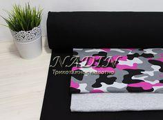 Фотографии NADIN.Трикотажные ткани для всей семьи. | 18 альбомов