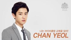 150901 EXO for IVY CLUB Wallpaper