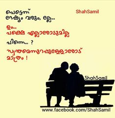 97 Best Heart Touching Qoutes Images Malayalam Quotes Ducks Breathe