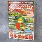 GAMESIDE 7 8/2007 Magazine Game Side Guide Zelda Famicom DS Japan Book * - http://video-games.goshoppins.com/video-game-strategy-guides-cheats/gameside-7-82007-magazine-game-side-guide-zelda-famicom-ds-japan-book/