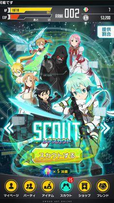 ソードアート・オンライン コード・レジスタ - スマホゲームCH