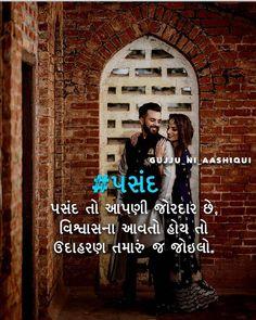 gujuu_ni_aashiquigujuu_ni_aashiquigujju_ni_aashiqui If u like my post... PLiz shere /Like/ tag /comment...  Follow :#gujju_ni_aashiqui  . #dodh_dahyo #prem_ni_kalam #ek_taro_sath #gujju_quotes #surat #gujju #gujjugram #gujarati #gujarat #loveshayari #sad #sadquotes #gujju_shayari #surat_dairy #ahmedabad #surat #Mumbai #LOL #Tag #Share #Comment #Like #AwesomeProfile #relationshipgoals #relationshipquotes #loveconnection #romenticshayari #gujju_comedy.  @ha_gujarati_ha @tune_tari_vatu… Love Connection, Crazy People, Sad Quotes, Relationship Quotes, Comedy, Language, Lol, Tags, Movie Posters