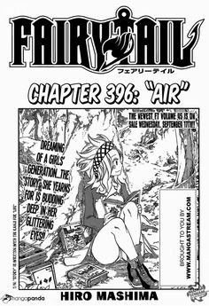 Fairy Tail Chapter 396 | Watch Fairy Tail English Subbed & Dubbed Anime EpisodesWatch Fairy Tail English Subbed & Dubbed Anime Episodes