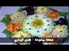 """Résultat de recherche d'images pour """"مطبخ مغربي"""""""
