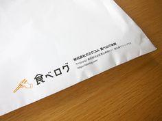 「食べログ 封筒」の画像検索結果