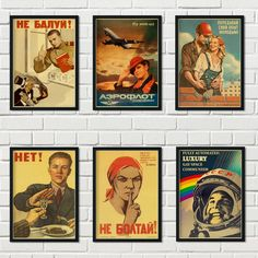 """""""Vintage Stalin USSR CCCP Poster Good Quality Prints and Posters Wall Art Retro Canvas Posters For Home Room Wall Decor sticker"""" Canvas Poster, Poster Wall, Wall Decor Stickers, Room Wall Decor, Vintage Wall Art, Spray Painting, House Rooms, Canvas Frame, Posters"""
