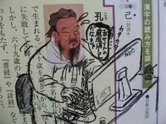 Hilarious Examples Of Textbooks Defaced By Doodles - DesignTAXI.com