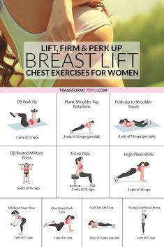 #chestexercises #womensworkouts #femalefitness Perk up your breasts with this home exercise routine for women that will leave you feeling full of confidence and have heads turning! Do it regularly for best results. Have great looking breasts in no time. Home Exercise Routines, At Home Workout Plan, Workout Plans, Fitness Tips, Fitness Motivation, Health Fitness, Wellness Fitness, Health Diet, Nutrition Diet