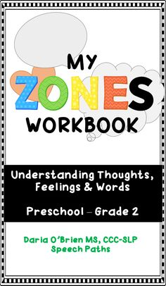 Reinforce the Zones of Regulation concepts with 30 interactive worksheet activities that compile into a personalized workbook!