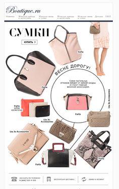 Весне дорогу! Выбираем сумки пастельных оттенков на Boutique.ru | Awesome Screenshot