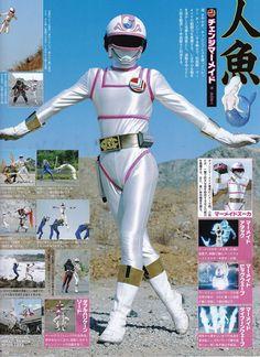 Change Mermaid (Dengeki Sentai Changeman) Cute Japanese, Vintage Japanese, Go Busters, Japanese Superheroes, Power Rangers Art, Kamen Rider Zi O, Female Knight, O Pokemon, Magical Girl