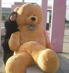 "118"" Giant Stuffed Animal Brown Teddy Bear Plush Toy.     Future plan? get myself one of these >D"