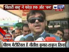 India News: Shatrughan Sinha turns back against his own party