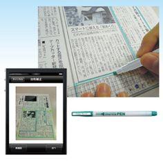 ナカバヤシ、スマレコペン。2012年3月末発売予定。
