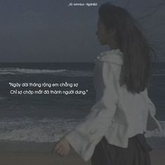 Status Quotes, Sad Quotes, Love Quotes, Sad Love, Love Life, Love You, Unrequited Love, Captions, You And I