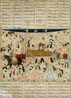 Isfandiyars Funeral Procession: From the Great Mongol Shahnama (Book of Kings) [Iran] (33.70) | Heilbrunn Timeline of Art History | The Metropolitan Museum of Art