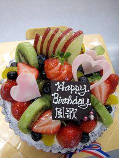 Happy Birthday to FUUKA ♪(2月16日にご注文いただきました)11歳おめでとうございます。