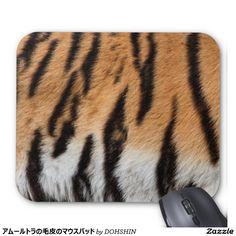 アムールトラの毛皮のマウスパッド マウスパッド