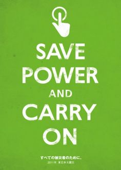 Save Power!!