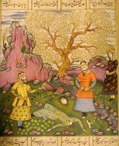 The murder of Iraj by his brothers Tur and Salm, in a century Shahnamah partly illustrated by Muhammad Yusuf Middle Eastern Clothing, British Library, Central Asia, Illuminated Manuscript, 16th Century, Persian, Medieval, Miniatures, African