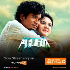 tamil movies 2019 online watch free online