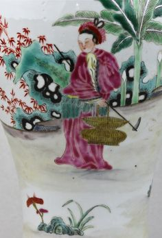 Detail of Famille Rose vase. Qing Dynasty 18th/19th century.