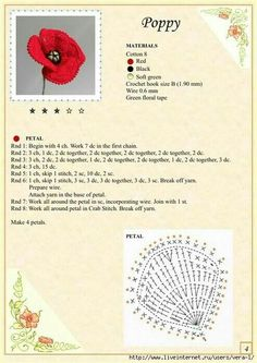 Elizabeth Christianini uploaded this image to 'Croche/FLORES CROCHET'. See the album on Photobucket. Crochet Poppy Pattern, Crochet Puff Flower, Crochet Leaves, Knitted Flowers, Crochet Flower Patterns, Crochet Chart, Crochet Motif, Pattern Flower, Crochet Ideas