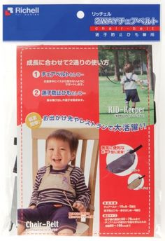 Lindam Fun Pack Harness Colours Are Striking Baby Other Baby Safety & Health