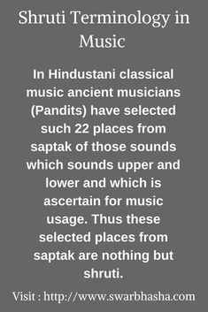 Swar Bhasha is an Institute of Performing art and Music based in Jodhpur. Its interests are focussed on the field of performing arts. The various products and services of Swar Bhasha mainly benefit performing artists and art lovers.