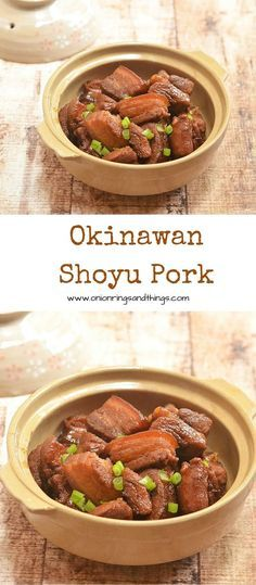 Okinawan shoyu pork is a traditional Okinawan dish where pork belly is slowly braised in a mixture of soy sauce, sake, mirin, brown sugar and ginger until melt-in-your-mouth tender and flavorful