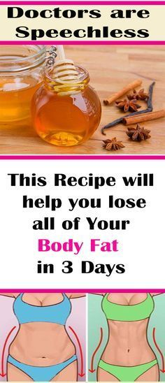 Doctors are Speechless ,This Recipe will help you lose all of Your Body Fat in 3 Days#fitness #beauty #hair #workout #health #diy #skin #Pore #skincare #skintags #skintagremover #facemask #DIY #workout #womenproblems #haircare #teethcare #homerecipe
