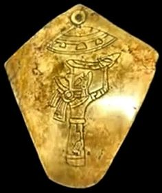 Alien UFO Sightings: The UFO Artifacts of Mexico