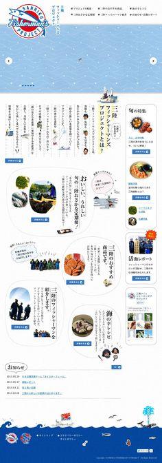 The website 'http://www.sanrikufisherman.jp/' courtesy of @Pinstamatic (http://pinstamatic.com)