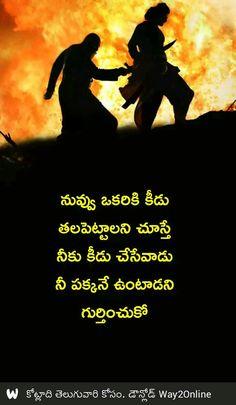 292 Best Telugu Quotes Images In 2019 Telugu Good Advice Manager