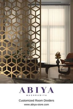 Customized Room Dividers by ABIYA. You pick your pattern, colour and size and ABIYA will create it. Make a statement in your living space with a bespoke Metal Room Divider. The ultimate in UAE Home Decor Luxury! #RoomDivider #HomeDecor #InteriorDesign #Dubai #UAE #DubaiInterior #PrivacyScreen #DecorativeScreen #MetalScreen #Mashrabiya Metal Room Divider, Room Divider Screen, Room Dividers, Living Room Partition Design, Room Partition Designs, Decorative Screen Panels, Separating Rooms, Luxurious Bedrooms, Unique Home Decor