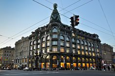 Singer Building    This Art Nouveau building was once the headquarters of the Singer  Sewing Machine Company in Russia