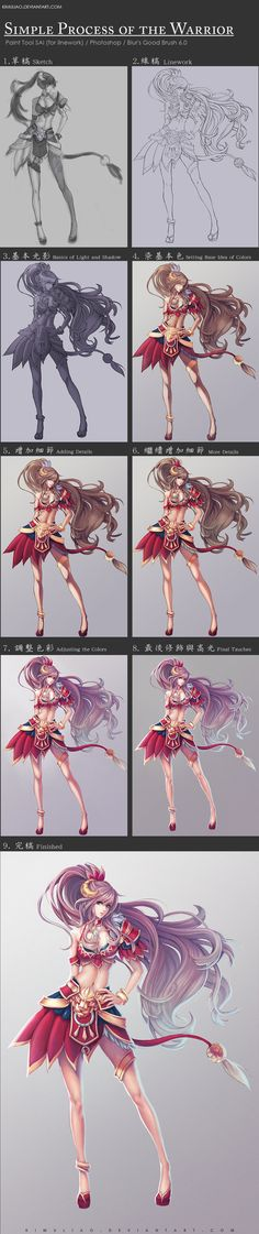 Simple Process of the Warrior Design by kimuliao.deviantart.com on @deviantART