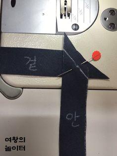 {과정샷} 곡선 인바이어스 울지않게 예쁘게 싸는법 : 네이버 블로그 Fashion Sewing, Pattern, Sewing Lessons, Tutorials, Patterns, Model, Swatch