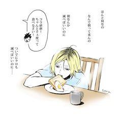 Twitter Kenma Kozume, Kuroken, Haikyuu Anime, Fan Art, Manga, Real Men, Apple Pie, Character, Pudding