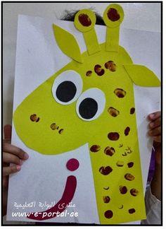 روضة العلم للاطفال: اعمال يدوية لحروف الهجاء