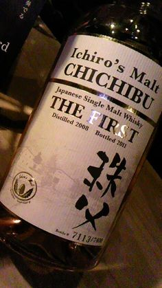 Japanese Whisky, Chichibu the first, Ichiro's Malt